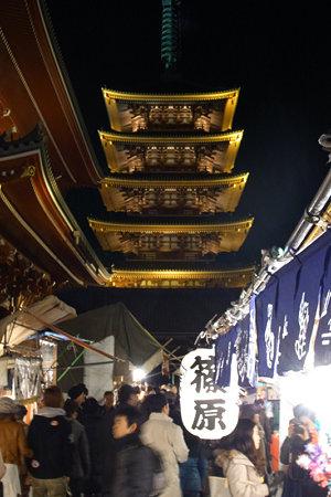 浅草寺の五重の塔!(091217)