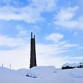 写真: 冬の空