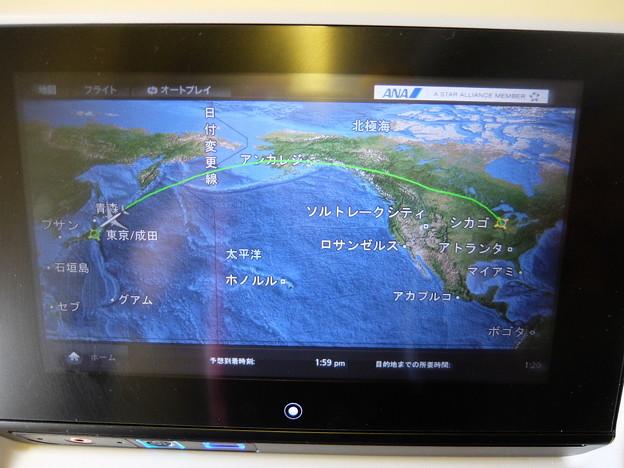 もうすぐ成田空港