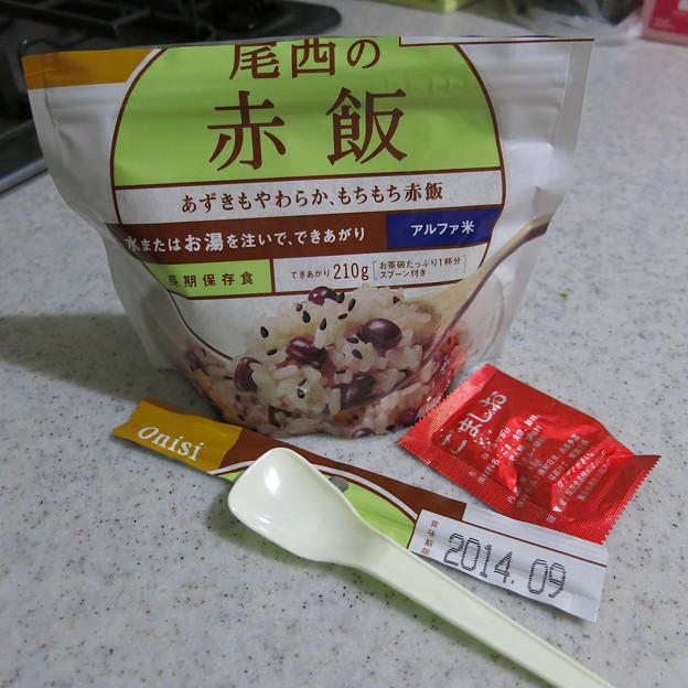 尾西の赤飯