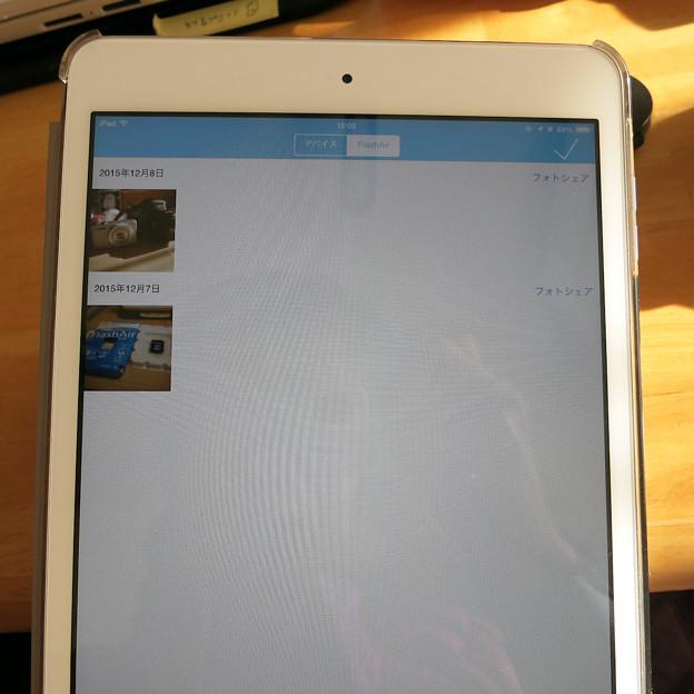 FlashAirアプリの画面