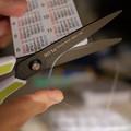 写真: ラミネートの余白部分を切り取る