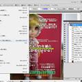 写真: 2.Webおよびデバイス用に保存