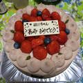写真: 喜寿のお祝いケーキ