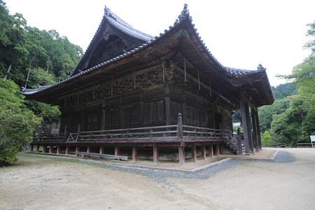 増位山随願寺・本堂 - 04
