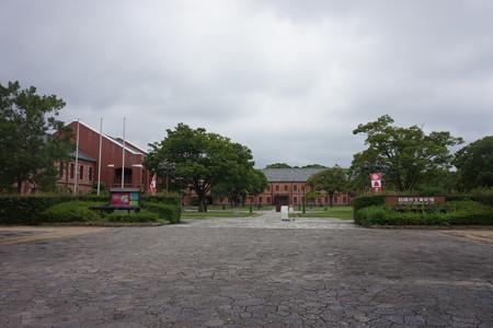 姫路市立美術館 - 1