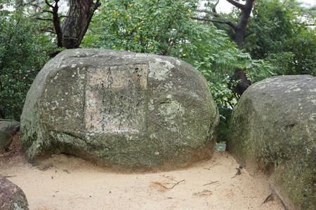 千光寺公園・文学のこみち - 07