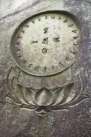 千光寺 - 2
