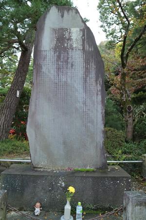 高幡不動尊金剛寺 (4)