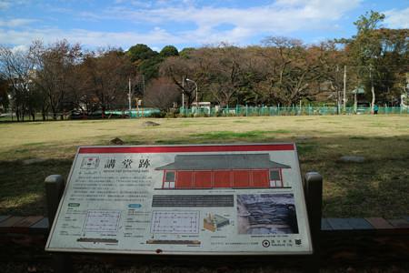 武蔵国分寺跡 (1)