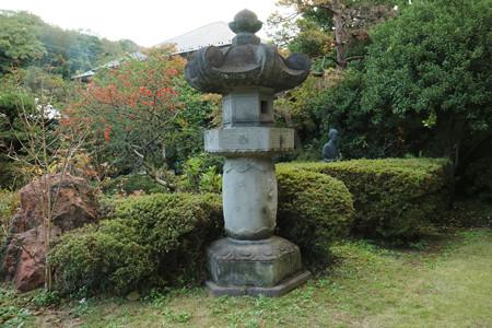 小島資料館 (3)