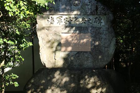 東郷神社 (1)