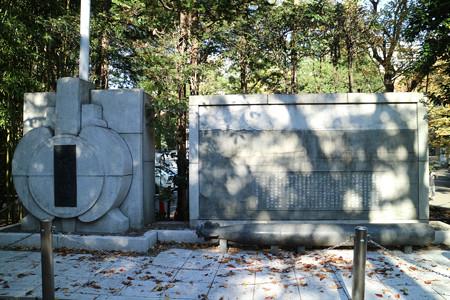 東郷神社 (10)