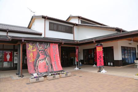 道の駅柿の郷くどやま (2)