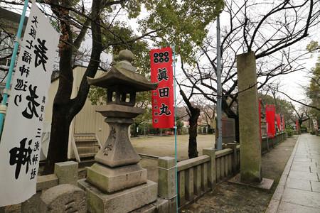 三光神社 (1)