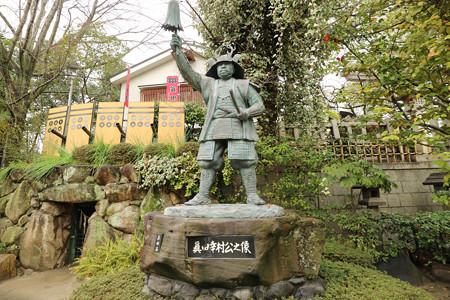 三光神社 (3)