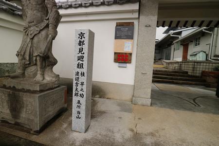 真田丸・心眼寺 (4)