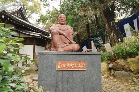 安居神社〔安居天満宮〕 (2)
