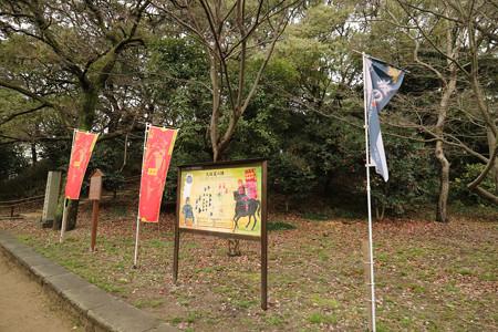 茶臼山 (3)