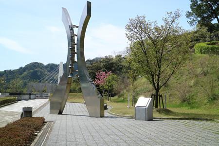 引揚記念公園 (7)
