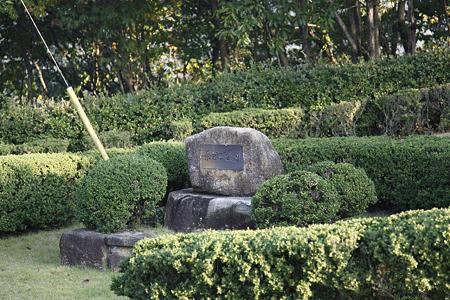 富田茶臼山城 - 5