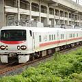 E491系East i-Eマヤ50 5001宇都宮貨物(タ)低速通過。宇都宮線検測 試9529M