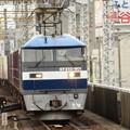 桃太郎901号機牽引8052レ浜松1番接近!