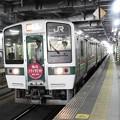 719系H-39+H-16編成東北本線3584M快速仙台シティラビット4号仙台5番発車
