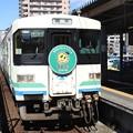 阿武隈急行8100系 鉄道の日HM付き