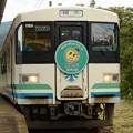 阿武隈急行8100系 丸森2番停車