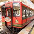 快速AIZUマウントエクスプレス3号鬼怒川公園発車
