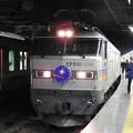 Photos: 8009レカシオペア牽引EF510-510上野13番