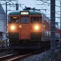 Photos: 夕刻の115系459M 高崎発両毛線経由宇都宮行き