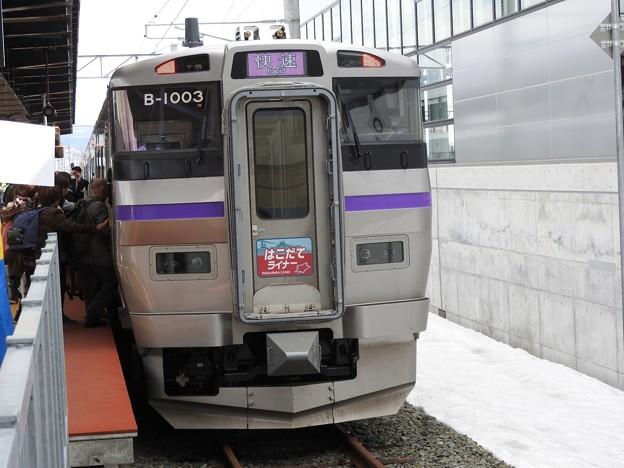 はこだてライナー新函館北斗1番間もなく発車