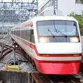 東武200系特急りょうもう号久喜入線