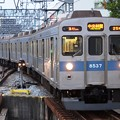 Photos: 東急青帯8500系急行中央林間行き久喜入線