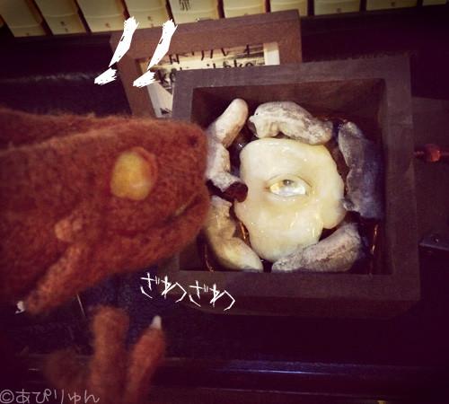 最終日だったホラー展を見に来たのですよ♪ 常春さんの般若絵と流音さんの箱を見に\u2026 「幻妖商会」流音さんの「コトリバコ」ぎゃー!!!!w 禁后もあったのよ