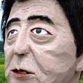 Photos: 日本をとりもどす!