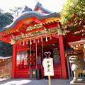 Photos: rs-151008_19_中津宮(江の島) (1)