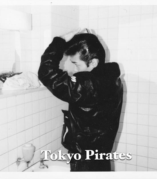 Tokyo Pirates