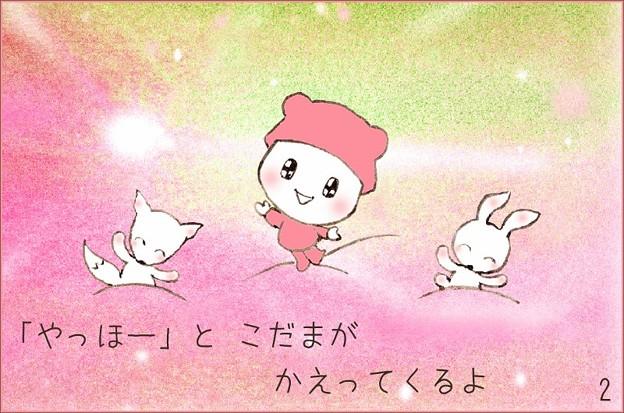 4えほん2 (800x530)