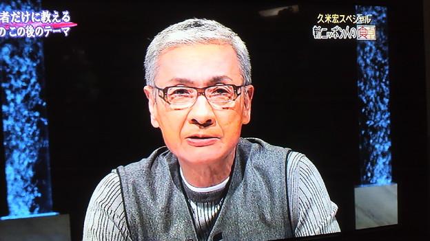 久米宏の画像 p1_21
