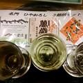 Photos: 日本酒
