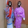 Photos: 慰問