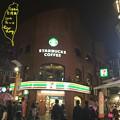 Photos: 西門町のスタバ