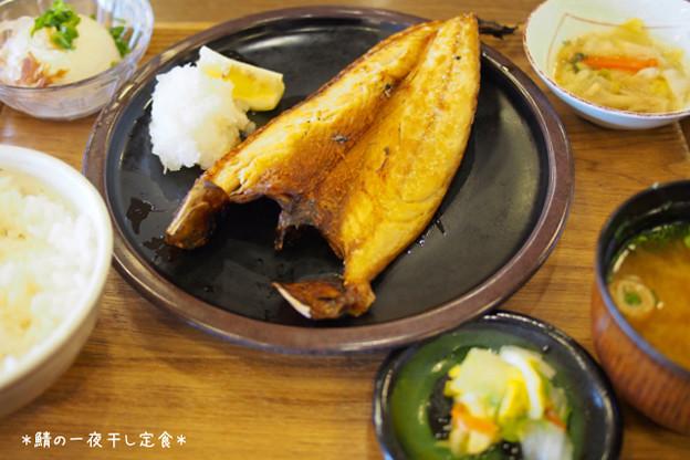写真: 鯖の一夜干し定食 by極楽湯