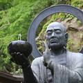140515-111東北ツーリング・山寺・十六羅漢那伽犀那尊者