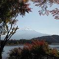 写真: 091106-12紅葉と富士山と河口湖5