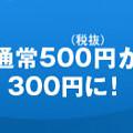 Photos: excite500_01