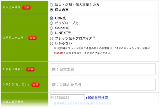 NN_form_01